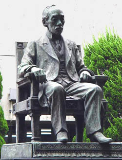 Photo of Seiichi Tejima