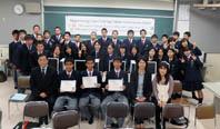 省エネコンテストに参加した琉球大学付属中学の生徒さんたち(写真提供 在沖縄米国総領事館)