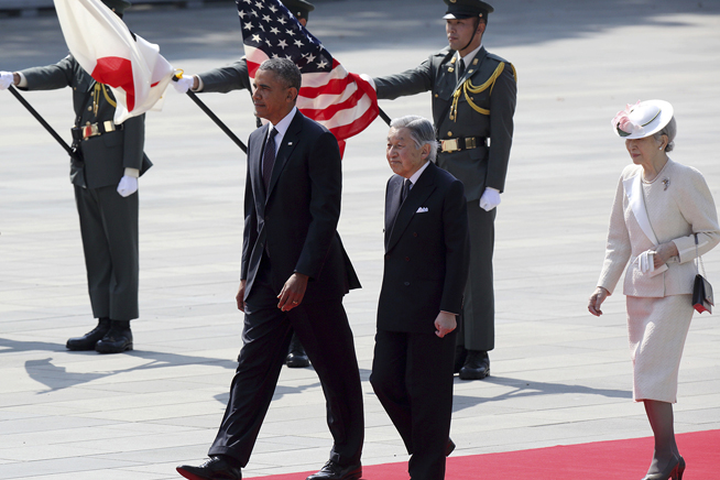 Barack Obama, Akihito, Machiko