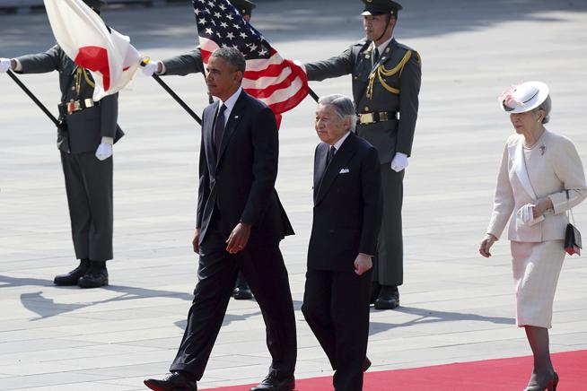 Barack Obama, Akihito, Machiko