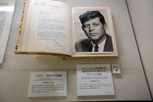 photo of jfk that was sent to Captain Hanami