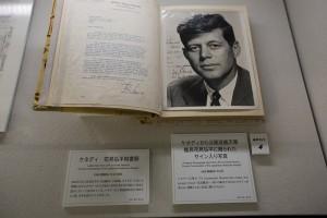 JFK letter to hanami