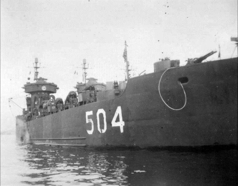Photo of USS Gila River