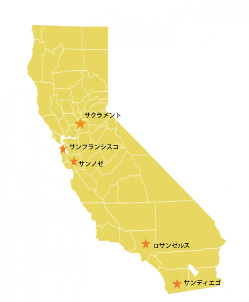 CA State-Major Cities