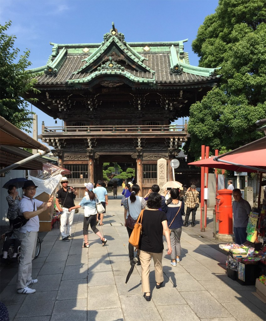 The entrance to Taishakuten Temple in Shibamata