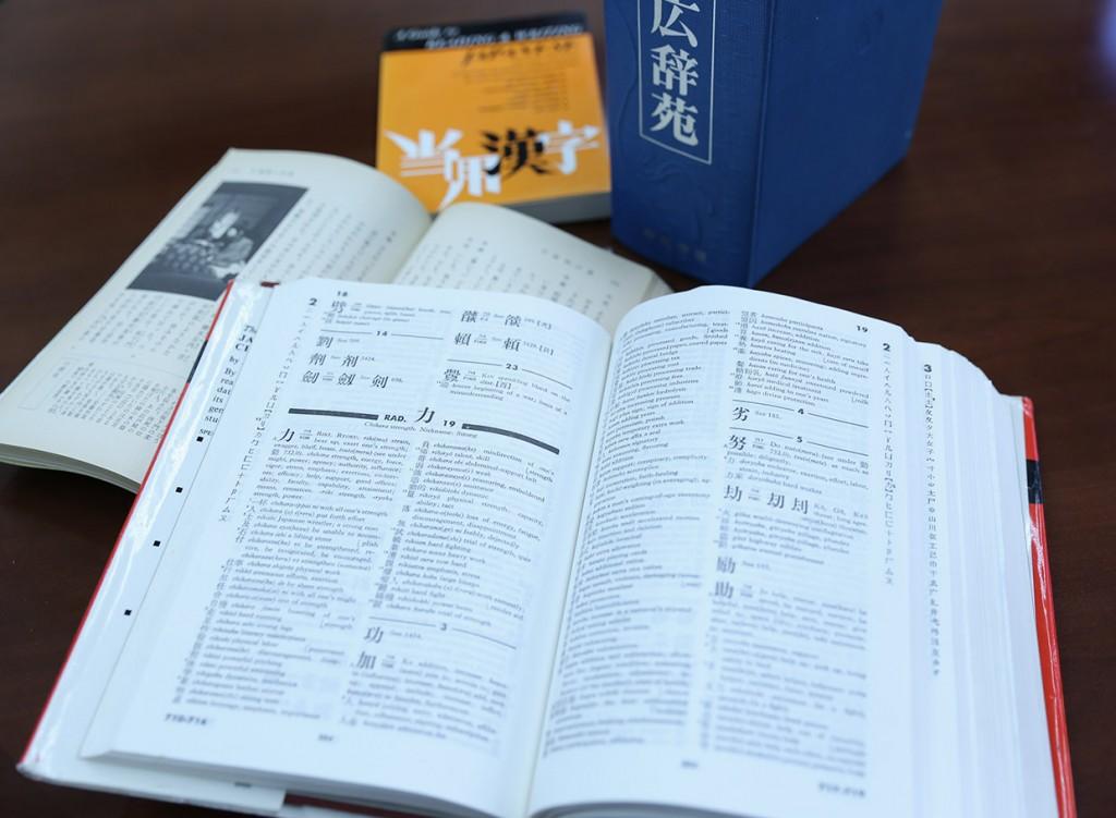 私が日本語の勉強のために使った教科書です