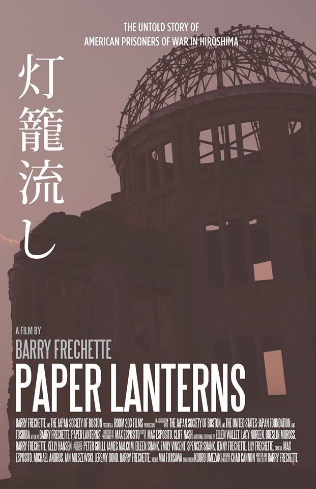 "Poster for ""Paper Lanterns"" documentary directed by Barry Frechette"