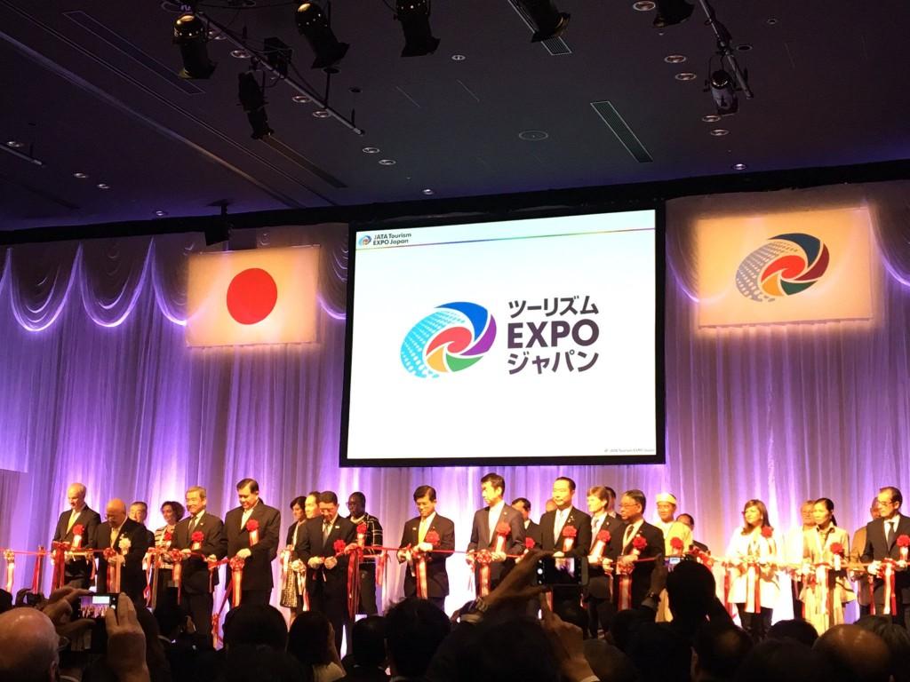ツーリズムEXPOジャパン2016の開会式