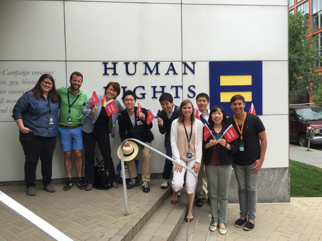 With the members of the Human Rights Campaign in Washington, D.C.