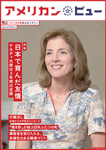 Special Issue on Ambassador Kennedy