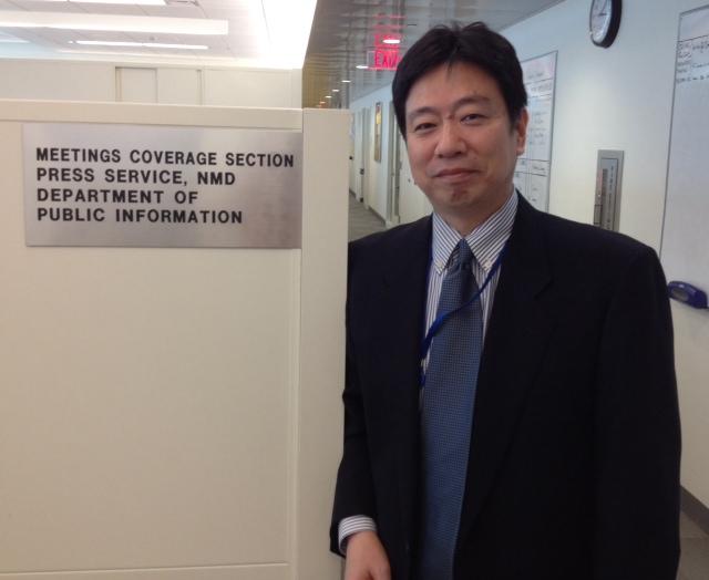 ニューヨーク国連事務局内のオフィスでの一枚