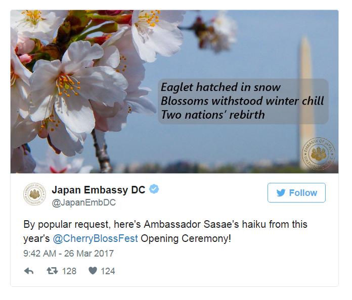 全米桜祭りの開会式典で佐々江駐米日本大使がよんだ俳句です