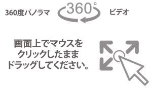 360_icon-01-1-300x175 Japanese