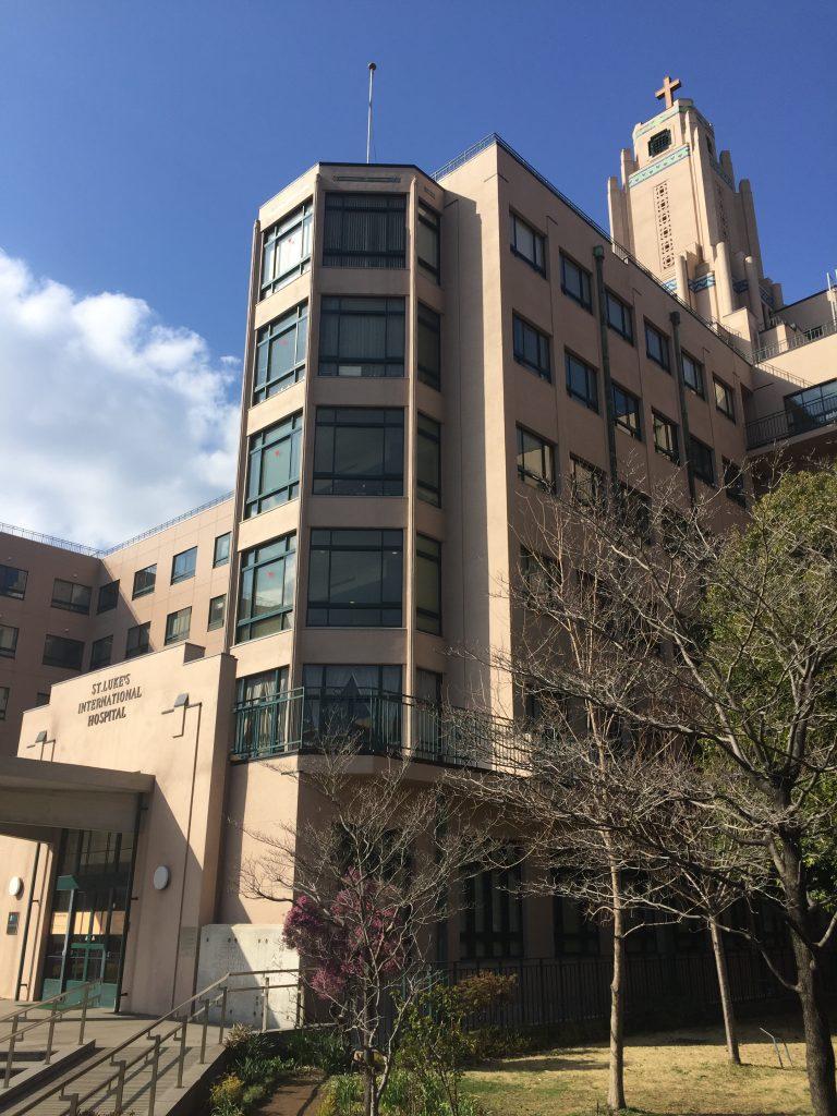St. Luke's International Hospital – A Lasting Symbol of U ...