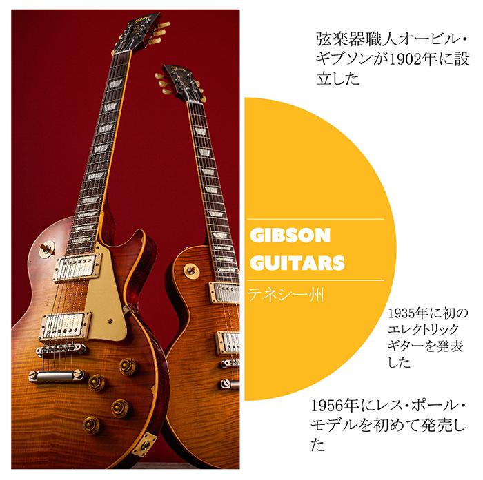 Gibson-J-AV