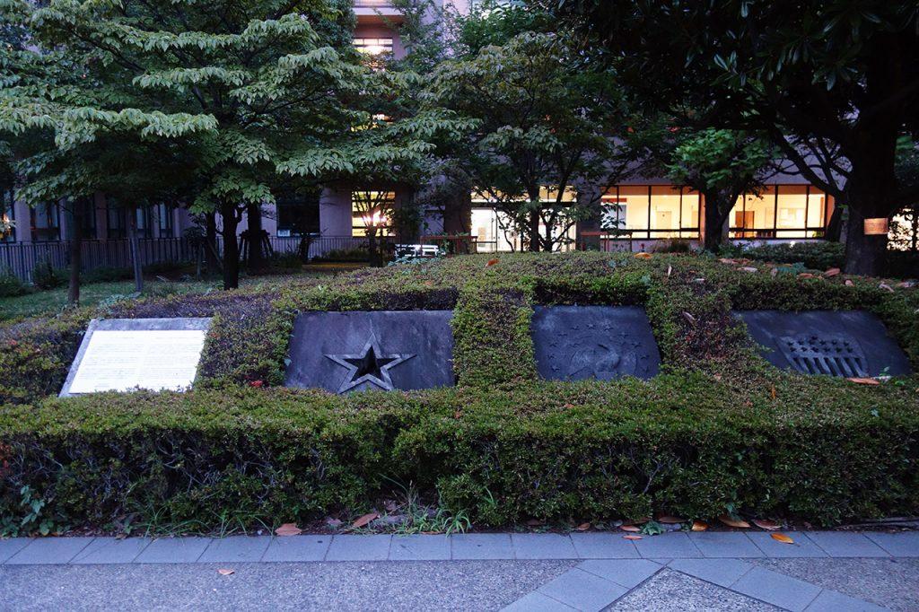 聖路加国際病院に残るアメリカ公使館跡石標。かつてこの地に公使館があったことが刻まれている