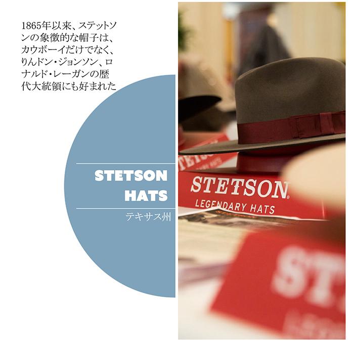 Stetson-J-AV