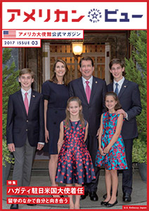 cover of American View 2017 issue 3