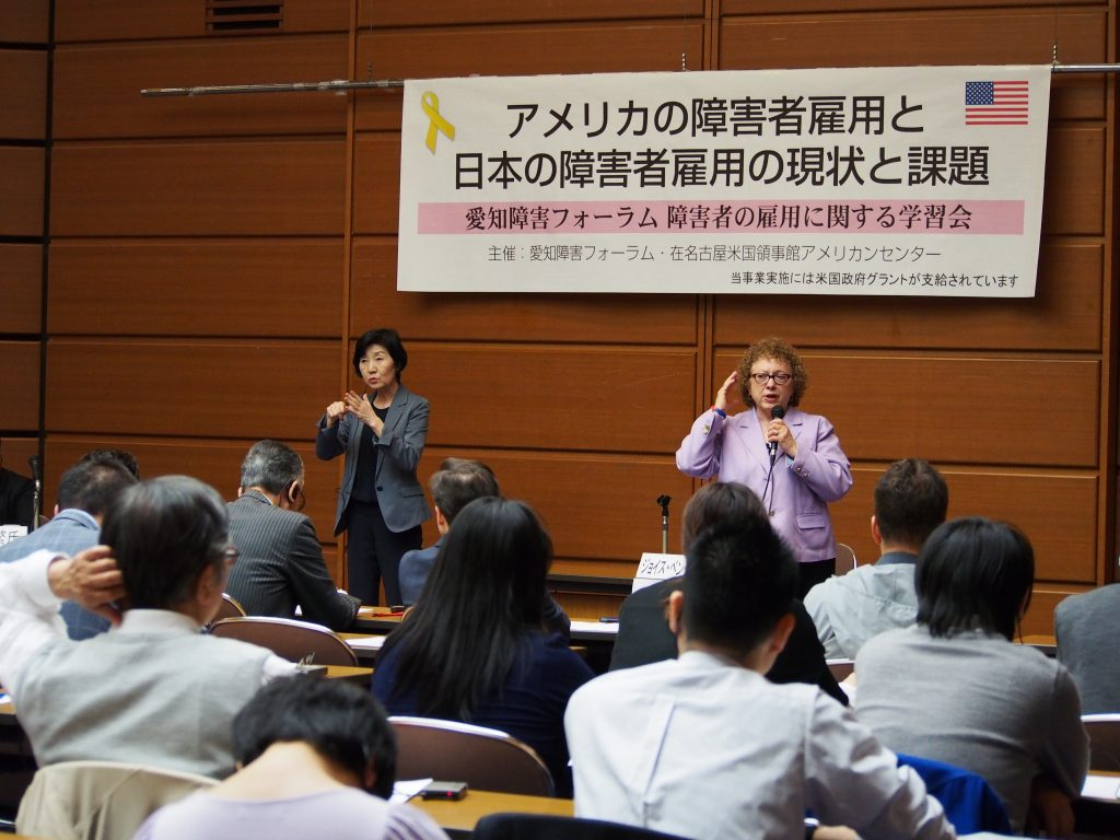 Joyce Bender gives a lecture in Nagoya