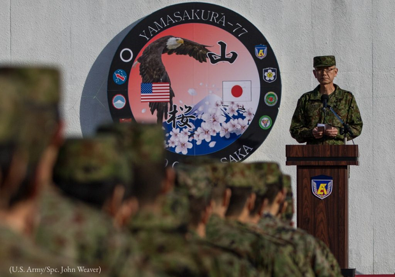 Lieutenant General Takayuki Onozuka, commanding general of the Japan Ground Self-Defense Force Eastern Army, delivers his closing remarks at Yama Sakura 77. (U.S. Army/Specialist John Weaver)
