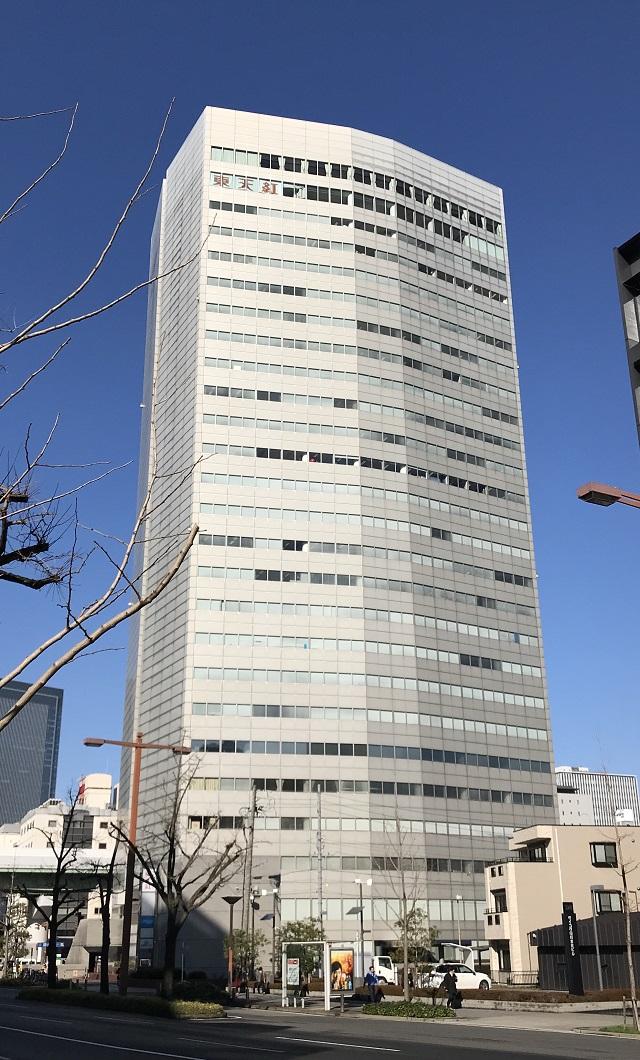 領事館は現在、名古屋国際センタービルの6階にある