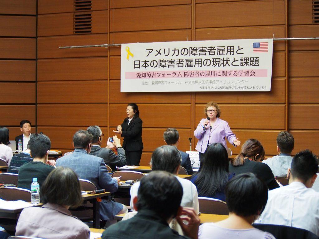ジョイス・ベンダー氏を迎えた障害者雇用における日米の現状と課題についての講演会。2018年4月16日