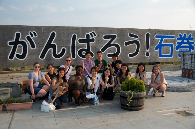 American and Japanese students visit Ishinomaki City (Photo courtesy of the TOMODACHI Initiative)